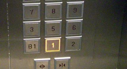 elevator-four